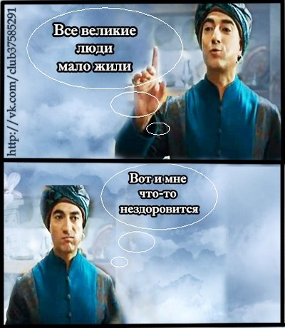 http://vvek.ucoz.ru/_fr/0/0663389.jpg