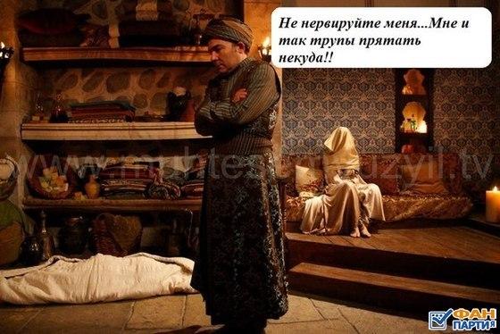 http://vvek.ucoz.ru/_fr/0/1339019.jpg