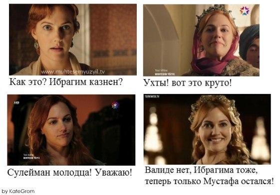http://vvek.ucoz.ru/_fr/0/6431990.jpg