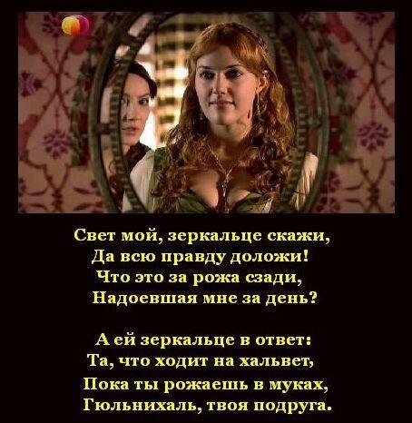http://vvek.ucoz.ru/_fr/0/9401480.jpg